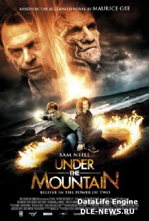 Под горой / Under the Mountain (2009/HDRip)