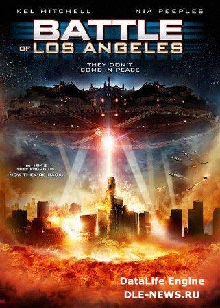 Битва за Лос-Анджелес / Battle of Los Angeles (2011) DVDRip/700Mb