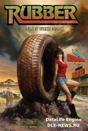Покрышка / Шина / Rubber (2010/DVDRip)