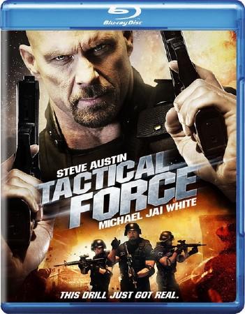 Тактическая сила 2011. HDRip