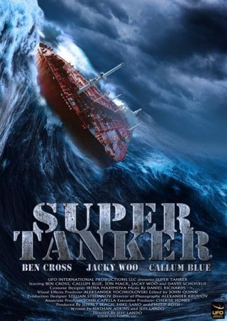 Super Tanker Супер танкер 2011 SATRip