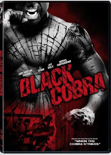 Черная кобра (2012 DVDRip)