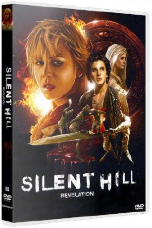 Сайлент Хилл 2 / Silent Hill: Revelation 3D (2012/DVDRip/1400Mb)