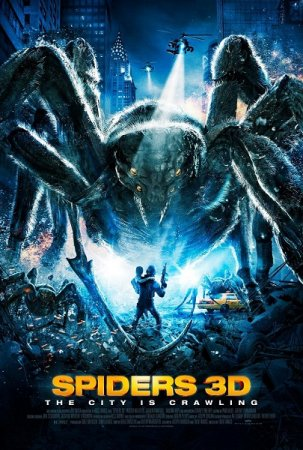 Пауки 3D / Spiders 3D (2013) HDRip