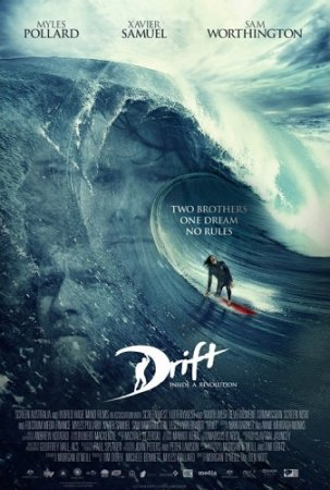 Дрифт / Drift (2013) BDRip-AVC