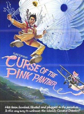 Проклятье Розовой Пантеры / Curse Of The Pink Panther (1983/DVDRip/HDTVRip-AVC)