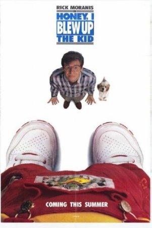 Дорогая, я увеличил ребенка / Blew Up the Kid (1992/DVDRip)