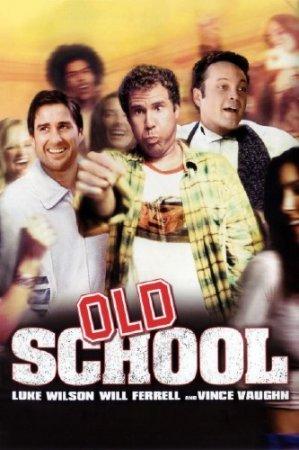 Старая закалка / Old School (2003/HDRip/BDRip-AVC/BDRip 720p)