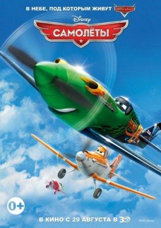 Самолеты / Planes (2013) HDRip