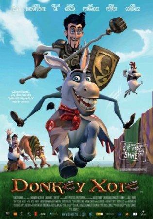 Дон Кихот / Donkey Xote (2007/HDRip/HDRip-AVC/BDRip 1080p)