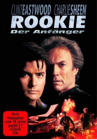 Новичок / The Rookie (1990) BDRip