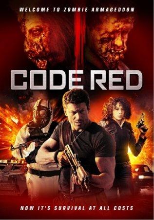 Красный код / Code Red (2013/DVDRip/1,37Гб)