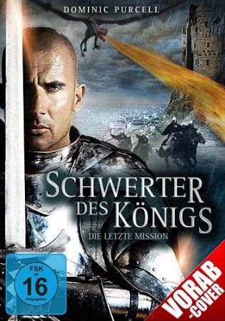 Во имя короля 3 / In the Name of the King III (2014) DVDRip