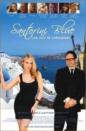 Санторини / Santorini Blue (2013) HDTVRip