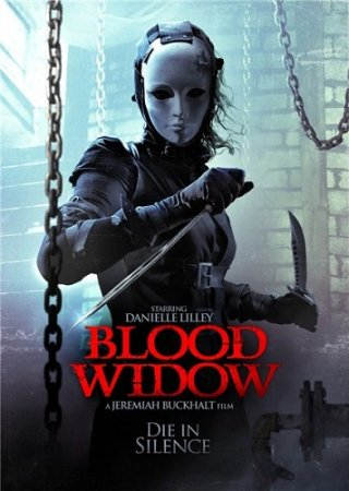 Кровавая вдова / Blood Widow (2014) HDRip
