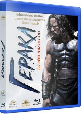 Геракл / Hercules (2014) WEB-DLRip | EXTENDED