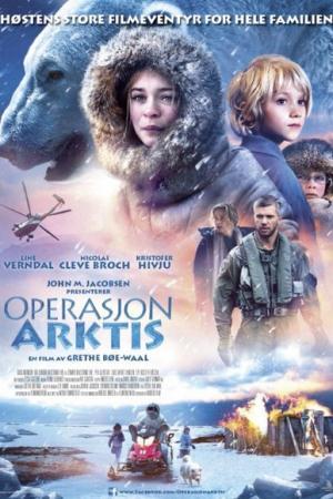 Выжить в Арктике  / Operasjon Arktis / Operation Arctic  (2014) HDRip