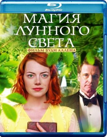 Магия лунного света  / Magic in the Moonlight  (2014) HDRip