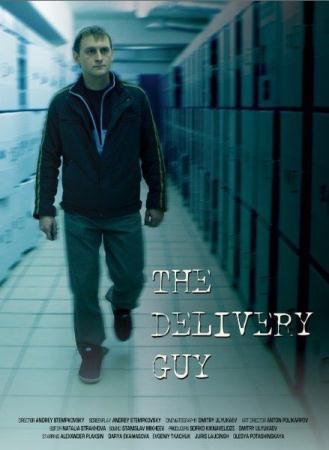 Разносчик   (2013) DVDRip