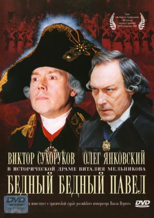 Империя. Начало (кинотрилогия)   (1990, 1996, 2003) DVDRip
