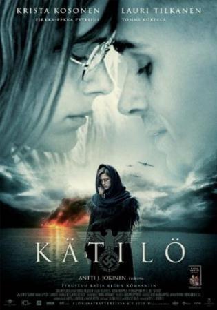Елена  / Katilo  (2015) HDRip