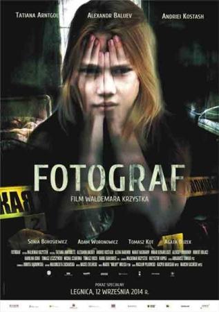 Фотограф  / Fotograf  (2014) DVDRip