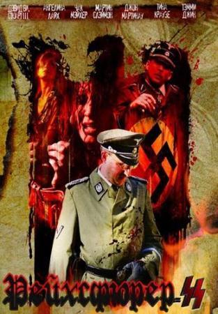 Рейхсфюрер СС  / Reichsfuhrer-SS  (2015) DVDRip