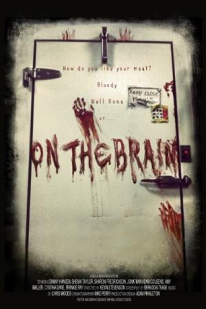 В мозгу  / On the Brain  (2016) WEB-DLRip