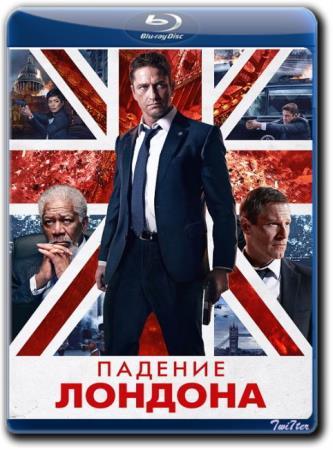 Падение Лондона  / London Has Fallen  (2016) BDRip